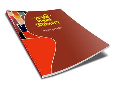 Milestones syed qutb shaheed download pdf ebook.